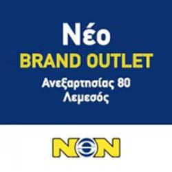 Nicolaidis-Brand-Outlet-1