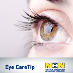 Eye-Care-Tip-b